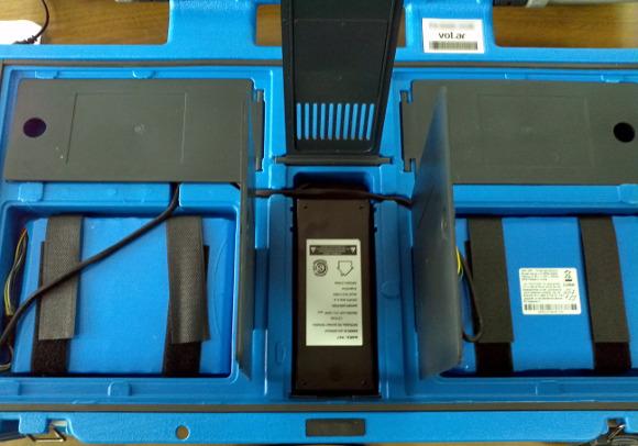 Base de una máquina Vot.Ar